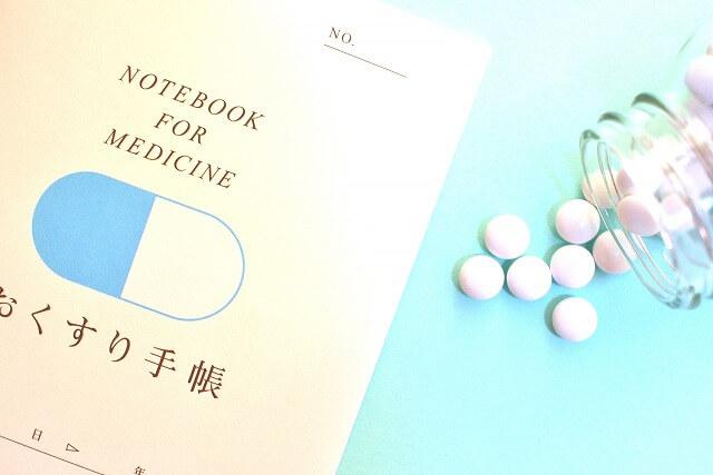 お薬手帳をご持参ください