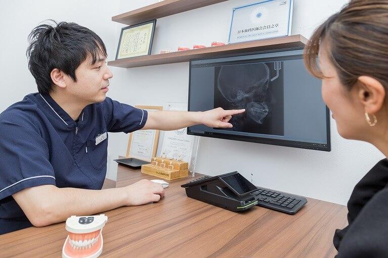 うしじま歯科のインプラント治療